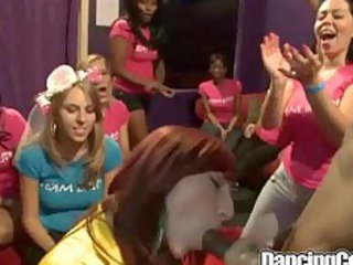 dancingcock vip party